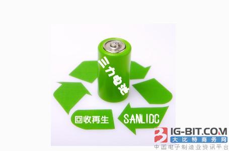 宝马解决废旧电池处理问题 或将掀起能源革命