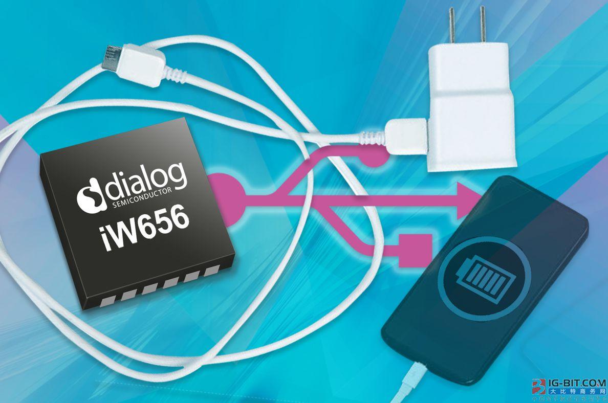 Dialog公司推出业内首款针对电源适配器优化的USB-PD接口IC
