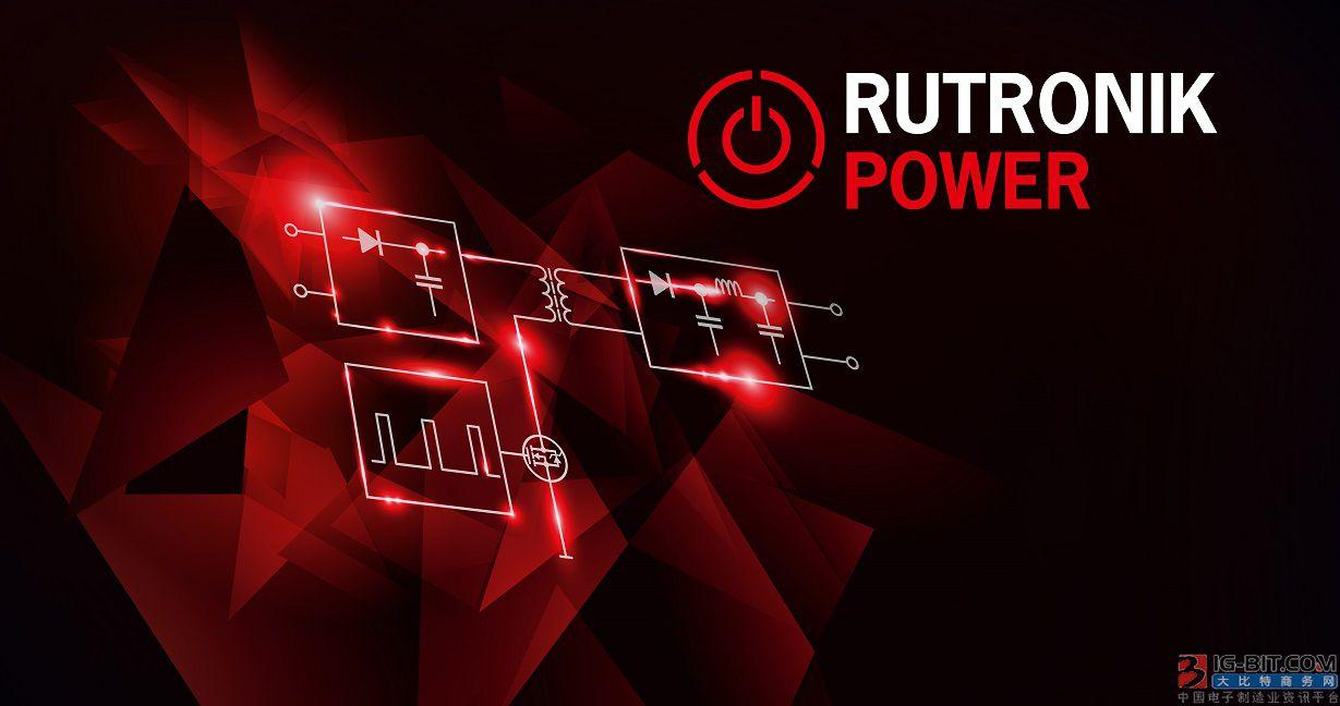 儒卓力在中国举办电源研讨会系列, 重点介绍可增强电池性能的创新混合能源存储系统