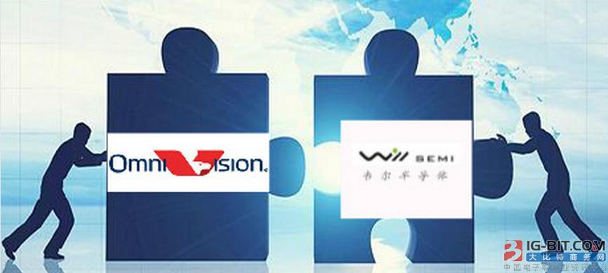 爆料:上海知名分销业者韦尔半导体正在洽购北京豪威!