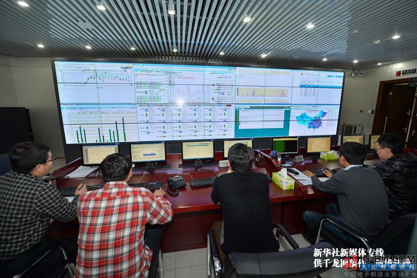 国网常州供电公司充电站运维监控平台正式启用