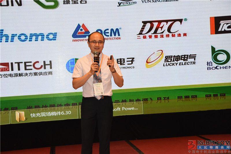 绿宝石市场部副总经理罗伟
