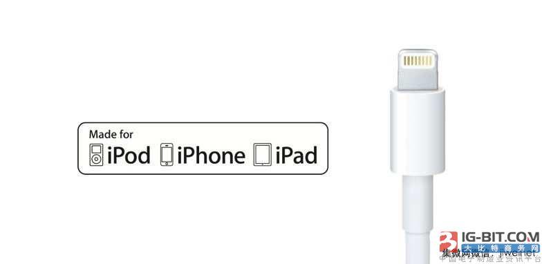 高通可能透过NXP中止供应MFi芯片向苹果施压