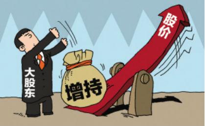 """【简讯】飞乐音响获大股东增持、英飞特子公司""""进补"""""""