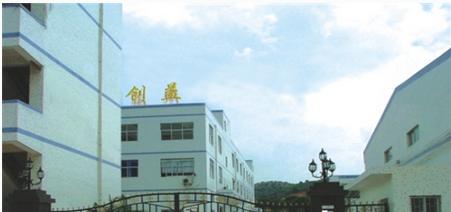 创益通3000万惠州设子公司 拓展高端精密连接器市场