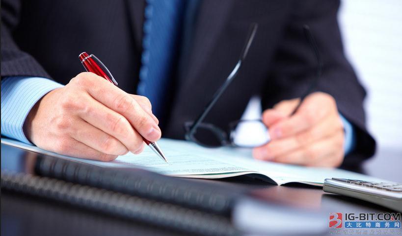 新纶科技子公司与多氟多签订 231万平方米动力锂电池铝塑膜采购合同