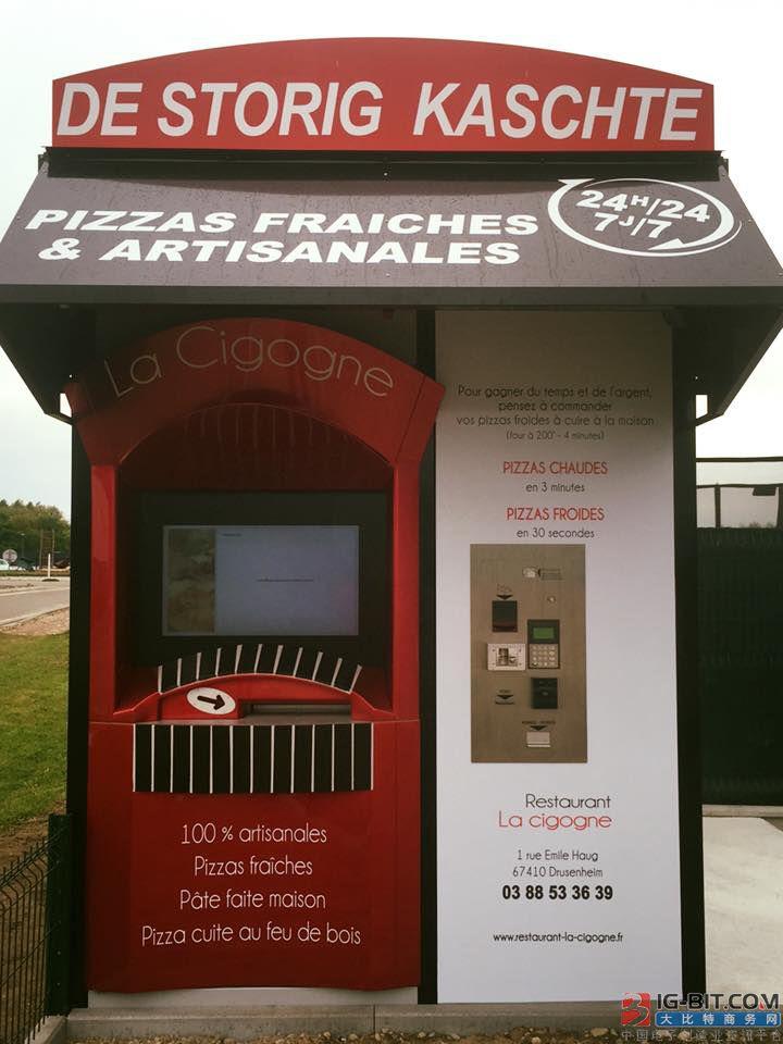 Zytronic 向法国消费者供应比萨