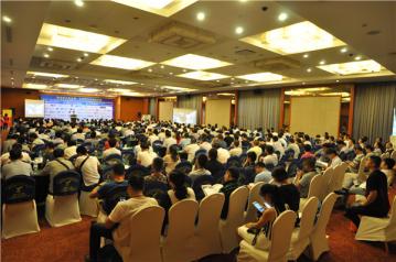 第九届自动化生产暨高性能磁性材料会议成功召开