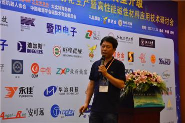 浙江暨阳电子科技有限公司副总经理斯瑜彪