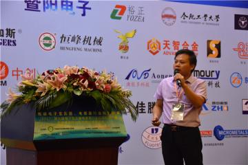 江西大有科技工程中心副主任周国华博士