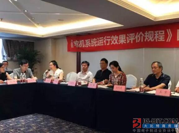 电机行业两项标准研讨会顺利召开
