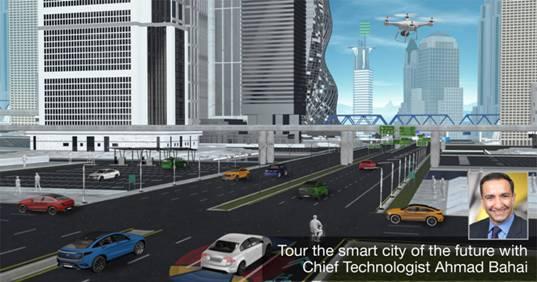 """未来的""""不夜城"""":智慧城市的发展与创新"""