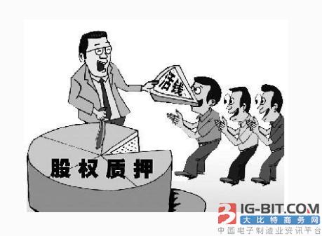 贝塔电子股东质押100万股 为300万元借款提供担保