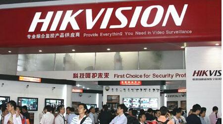 海康威视:安防主业稳健增长,海外市场、创新