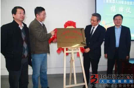 沈阳医学机器人研发中心成立 走自主研发手