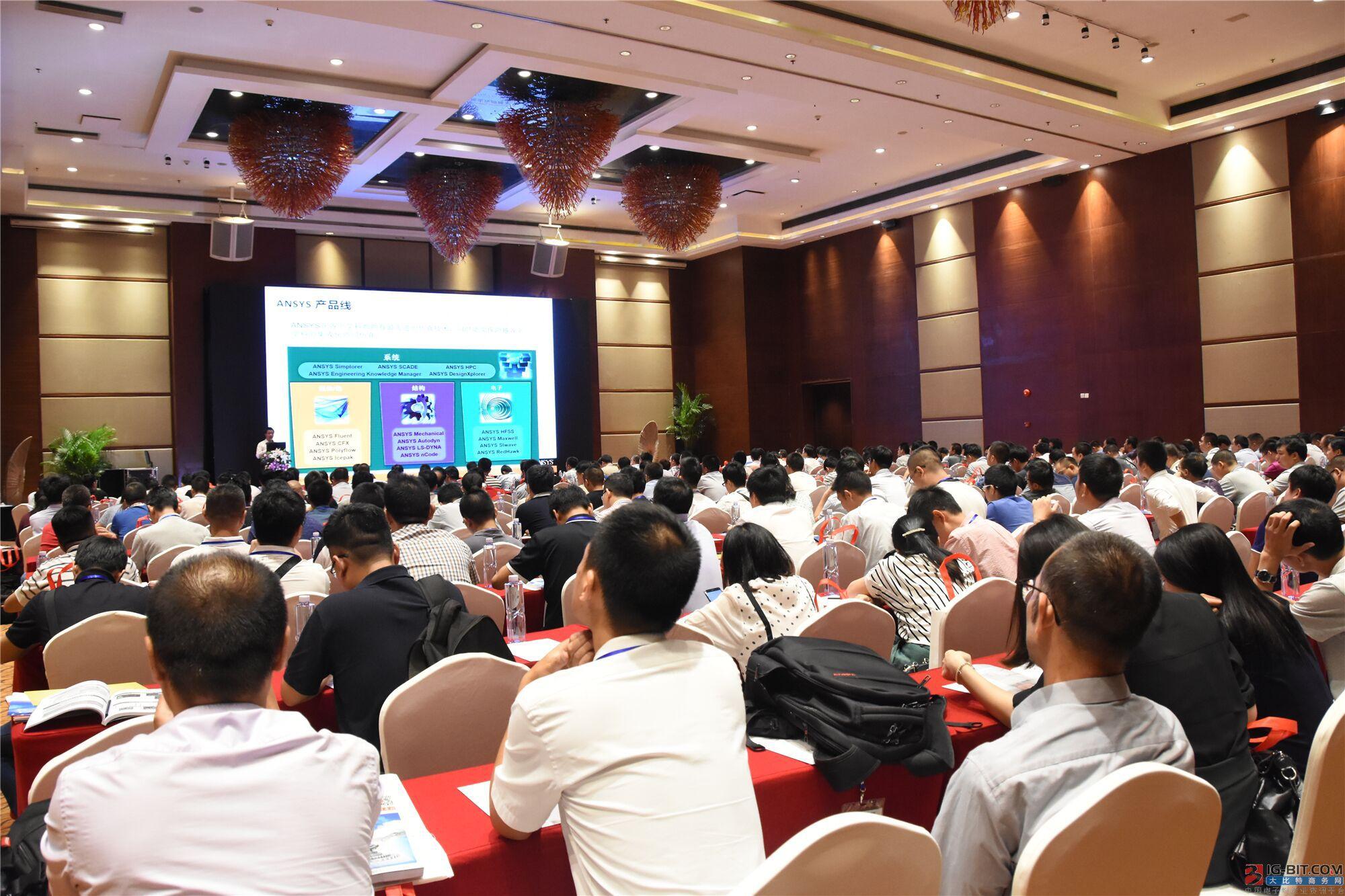 推动转型升级 百家企业聚探电机技术新发展