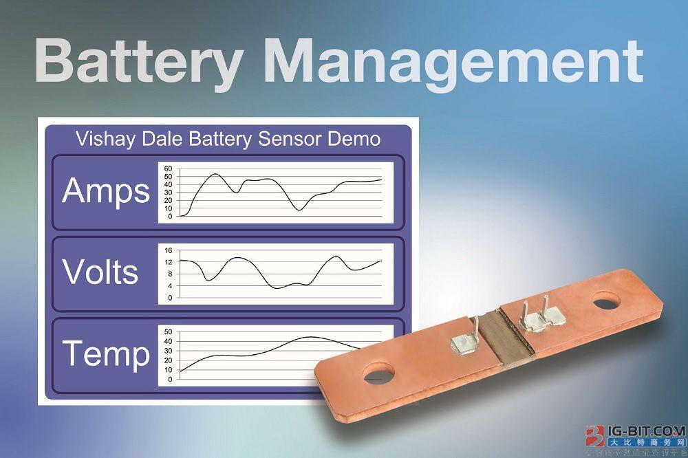 Vishay的新款电池分流器的触点位置一致,且实现更高精度