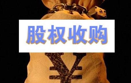 盛达电机0.00元收购河南中科新能源发展有限公司100%股权