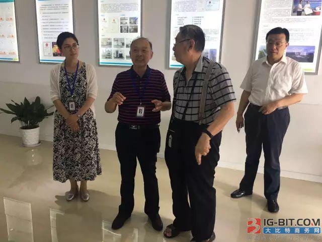 葛昌纯院士在江苏调研粉末合金等产业发展