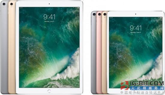 iPad销量反弹 较去年同期提高 15%