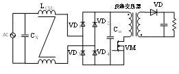 EMI滤波器与反激变压器的磁场耦合研究