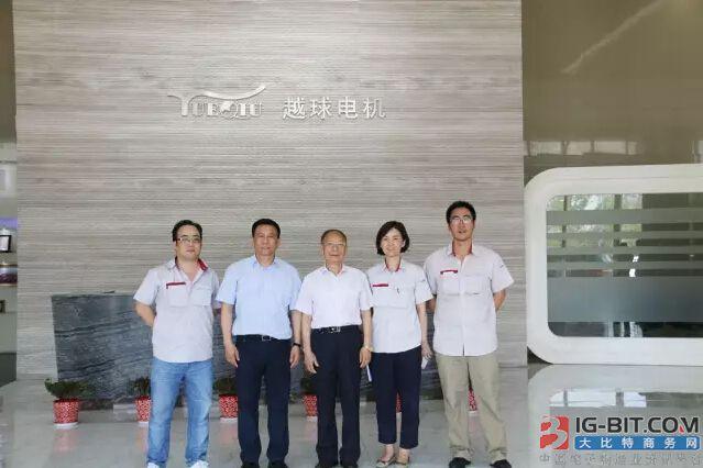 """南浔电机企业首个""""院士专家工作站""""成立"""
