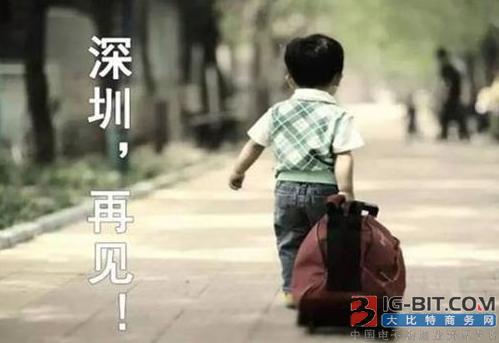 惊!数万企业逃离深圳或引危机 再不扶持电机企业也跑了
