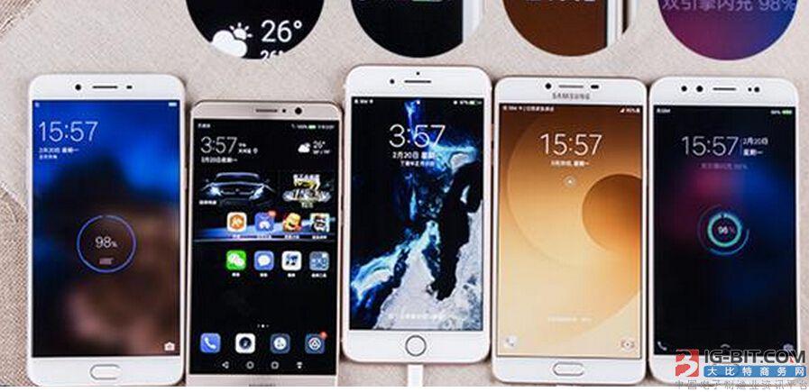 智能手机4大主流快充技术详解
