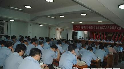 关于征求《广东省安全技术防范管理实施办法操作细则(征求意见稿)》意见的公告