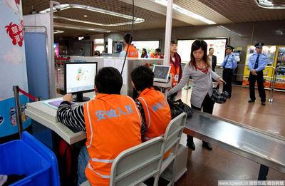 耗资26.7亿!广州地铁安检年内升级