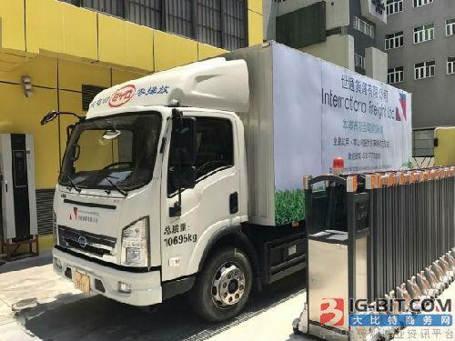 比亚迪拓展海外市场 陆续进军澳门新加坡以色列