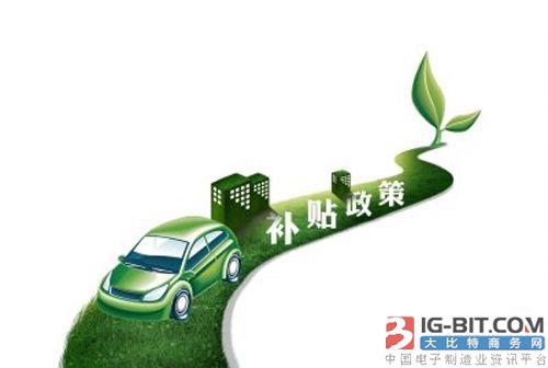 海南发布2017新增217款新能源车型可享当地补贴