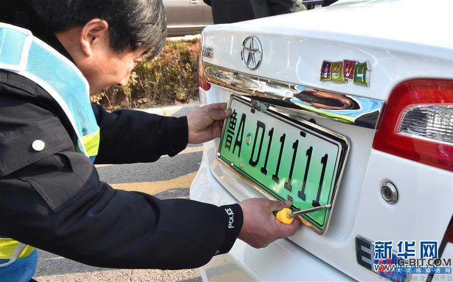 2018上半年全国全面启用新能源车专用号牌