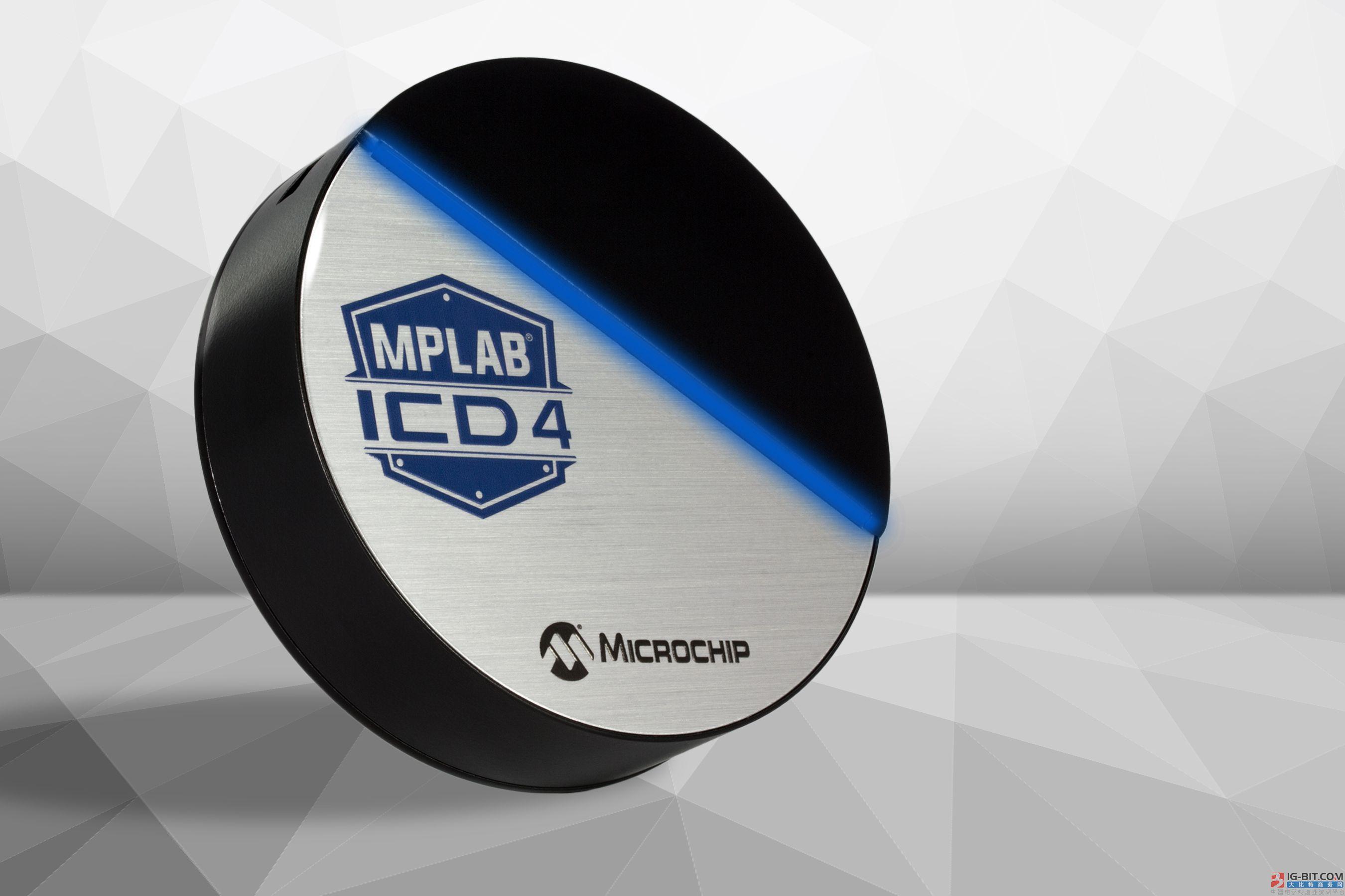 Microchip新一代在线调试器问世,拥有无与伦比的速度和灵活性