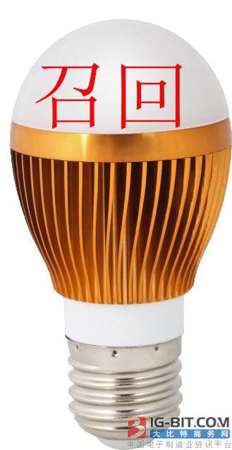 """国产LED灯具召回案频发 质量问题究竟如何""""突破""""?"""