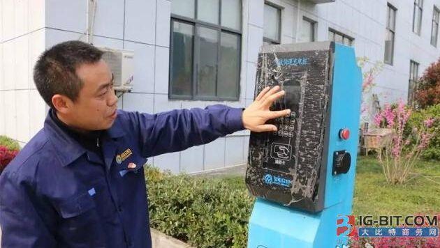 国电众恒成功研发智能电动汽车交流充电桩