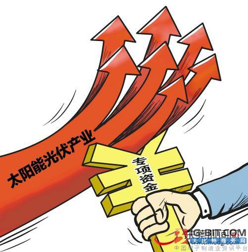 浙江永嘉分布式光伏扶持政策:每度0.3元补贴 连补五年