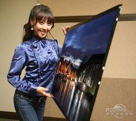 LGD海外首个OLED项目落子广州