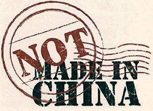"""欧盟快速预警系统对中国LED灯具召回10余起 质量问题抹黑""""中国制造"""""""
