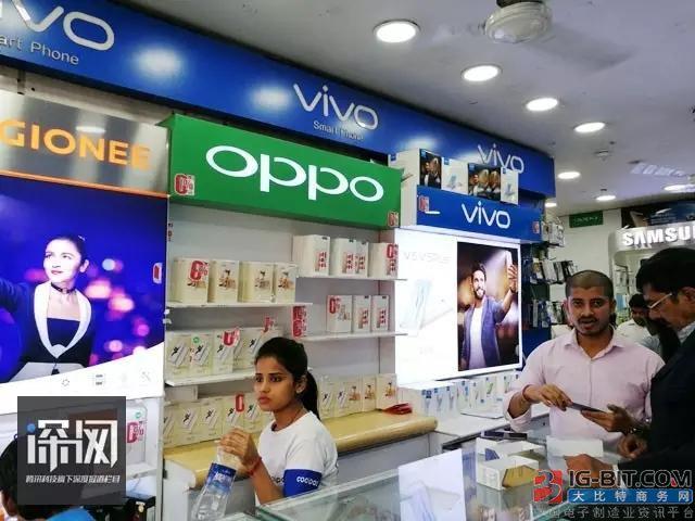 OPPO和vivo印度7月销售骤降30% 因中印边境事件?