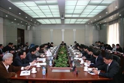 工信部召开咨询会议讨论5G系统频率规划方案
