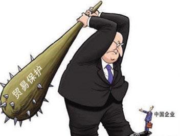 贸易纠纷不断 中国光伏该如何破局?