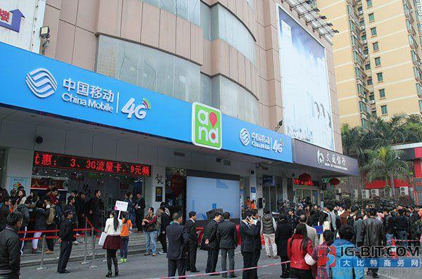 中国移动公布7月运营数据 4G用户超6亿