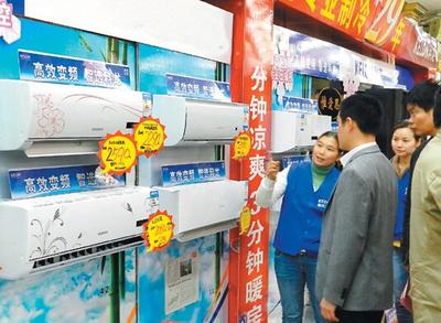 空调厂商打响新冷年渠道战