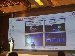 合肥长鑫12寸DRAM晶圆厂预计明年下半年产品问世