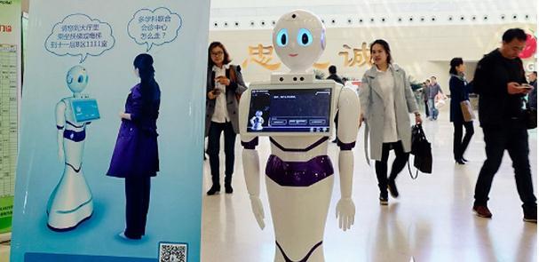 导诊智能机器人为医生减负减压