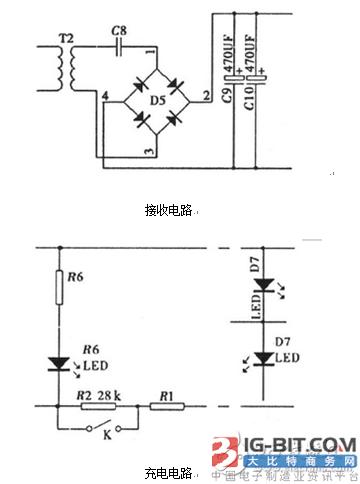 【技术】三星s8无线充电器原理剖析