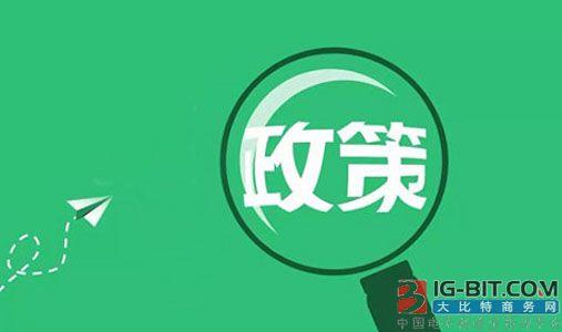 韩国推动半导体研发国家政策计划 10年投入22亿美元