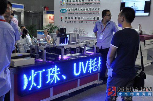 RayVio UV LED技术现通过Digi-Key面向全球供应