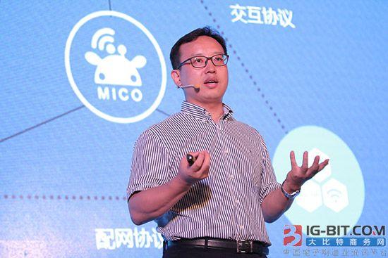 MOC 物联网系统芯片公司庆科发布了自研 NB-IoT 智能锁方案:共享的本质就是一把锁